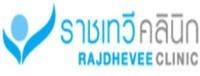 RC Skin Clinic คูปอง