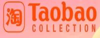Taobao รหัสส่วนลด