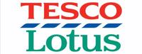 Tesco Lotus รหัสส่วนลด