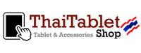 Thai Tablet Shop คูปอง