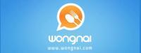 Wongnai โปรโมชั่น