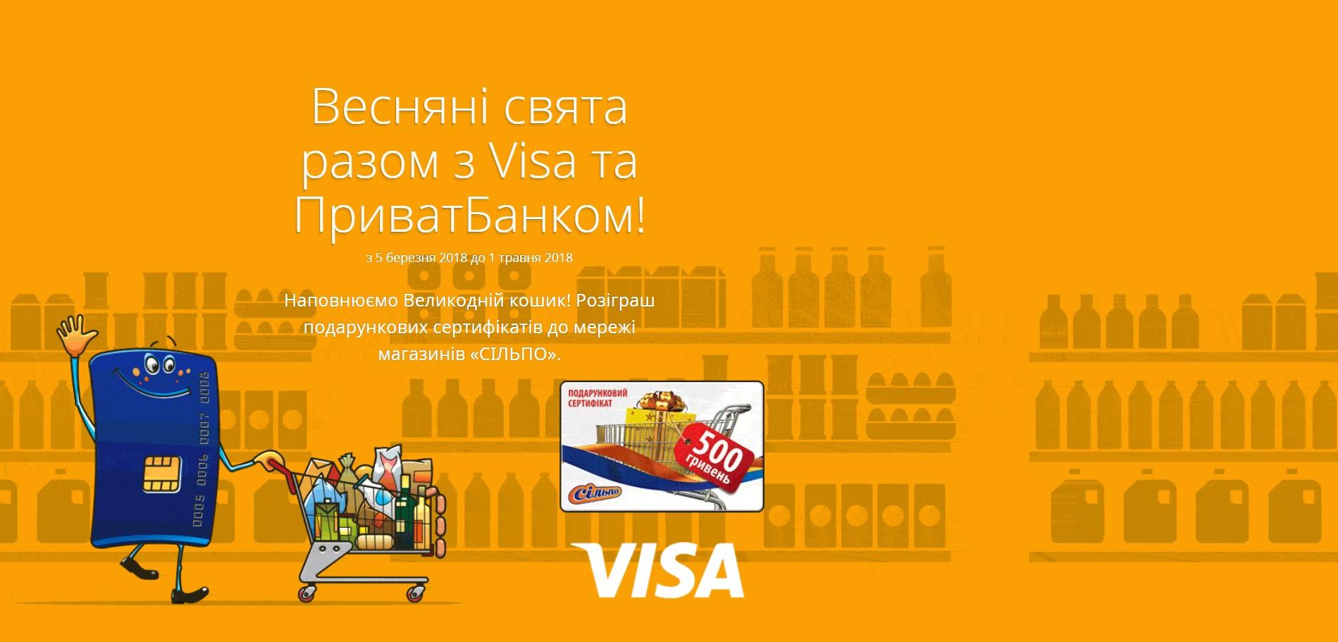 Сертификация атб zend сертификация украина