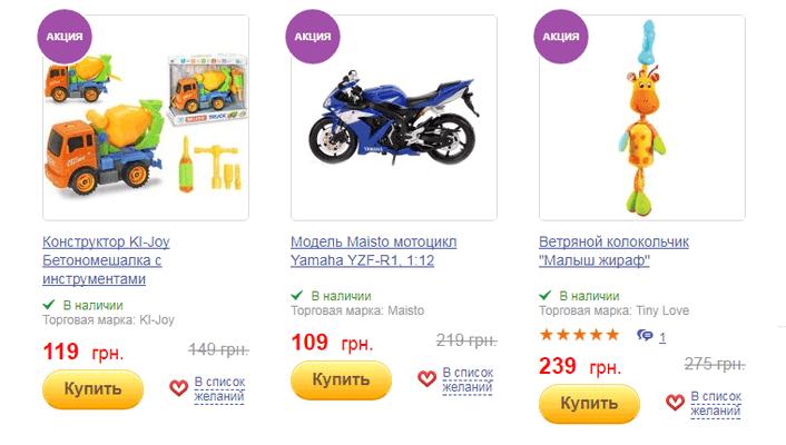 Антошка — каталог интернет-магазина