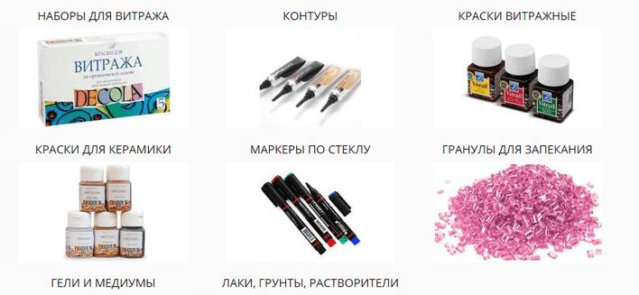 Art Market — каталог интернет-магазина