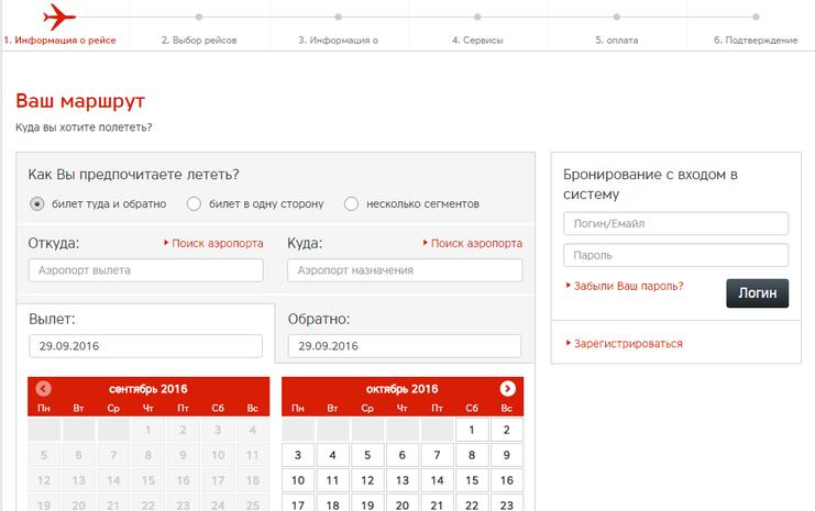 Austrian Airlines — бронирование авиабилетов на сайте