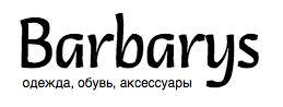 Интернет-магазин «Барбарис» — логотип