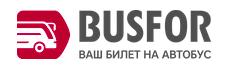 Логотип Busfor
