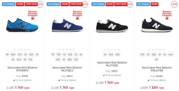 Cross.ua — каталог интернет-магазина