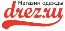 Логотип Drez.ru