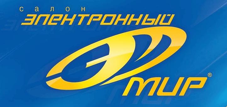Электронный мир —логотип