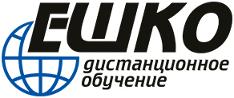 Дистанционное обучение «ЕШКО» — логотип