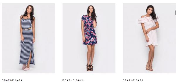 Купить вечернее платье Украина