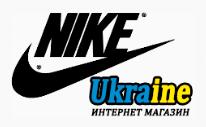 Интернет-магазин Nike Ukraine — логотип