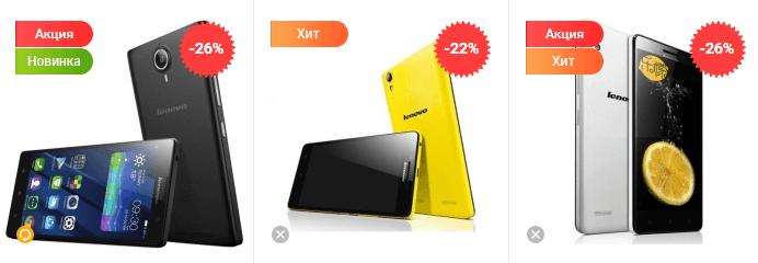 Смартфоны в интернет-магазине Patifon