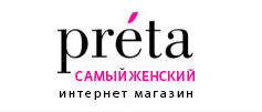 Логотип Preta