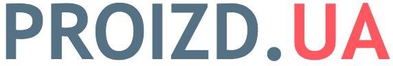 Proizd.ua — логотип