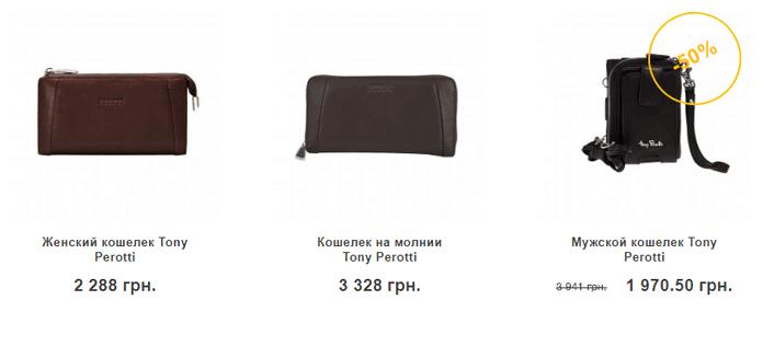 Status-shop.ua — каталог интернет-магазина