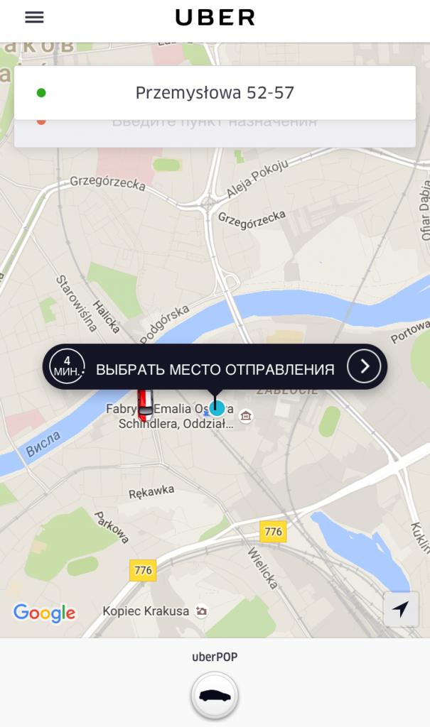 Как заказать Убер в Киеве