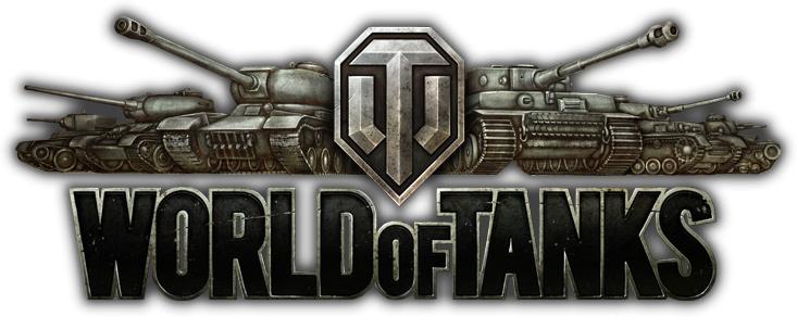 Логотип World of Tanks (WoT)