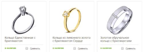 Золотые серьги Злато