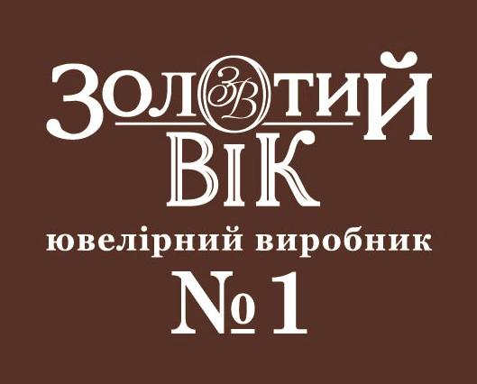 Логотип ювелирного завода «Золотой век»