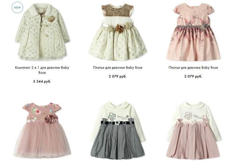 Итернет-магазин Берни — каталог детской одежды