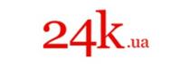 промокоды 24K.UA