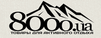 8000 Коды на скидки
