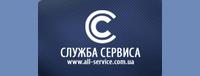акции Служба сервиса