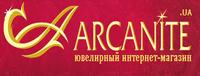 промокоды Arcanite
