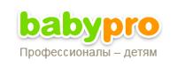 акции Babypro