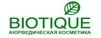 промокоды Biotique