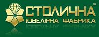 промокоды Столичная ювелирная фабрика