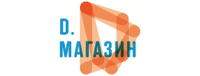 акции Д. Магазин