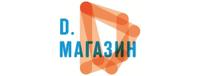 Д. Магазин Коды на скидки