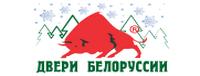 промокоды Двери Белоруссии