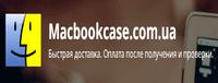 Macbookcase Коды на скидки