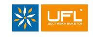 промо-коды UFL