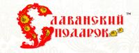 Славянский подарок Коды на скидки