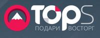 коды скидки TOPs