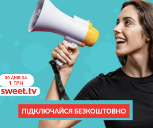 промокод https://rdr.fmcgsd.net/in/offer/2631?aid=6886