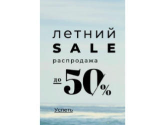 937cdf35 Золотой век (Zolotoyvek.ua) акция   65%   Июнь 2019   Посмотреть ...