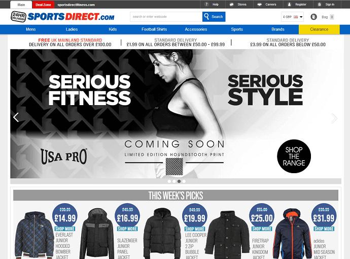 SportsDirect website