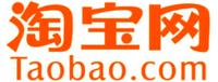 Taobao chương trình khuyến mãi