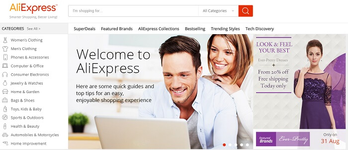 ZA AliExpress coupons