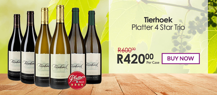 ZA Cybercellar wine bundle offer